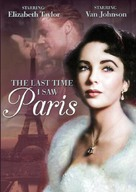 The Last Time I Saw Paris - DVD cover (xs thumbnail)
