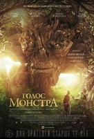 A Monster Calls - Russian Movie Poster (xs thumbnail)