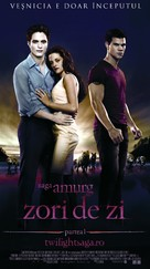 The Twilight Saga: Breaking Dawn - Part 1 - Romanian Movie Poster (xs thumbnail)