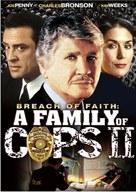 Breach of Faith: A Family of Cops II - Movie Cover (xs thumbnail)