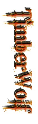 Timberwolf - Logo (xs thumbnail)
