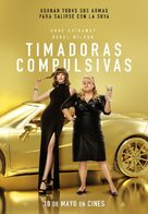 The Hustle - Spanish Movie Poster (xs thumbnail)