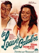 La lupa - French Movie Poster (xs thumbnail)