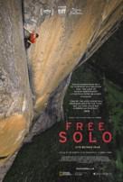 Free Solo - British Movie Poster (xs thumbnail)