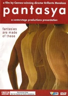 Pantasya - Philippine DVD cover (xs thumbnail)