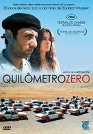 Kilomètre zéro - Brazilian Movie Cover (xs thumbnail)