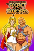 The Secret of the Sword - DVD cover (xs thumbnail)