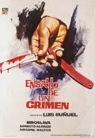 Ensayo de un crimen - Spanish Movie Poster (xs thumbnail)