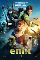 Epic - Ukrainian Movie Poster (xs thumbnail)
