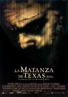 The Texas Chainsaw Massacre - Spanish Movie Poster (xs thumbnail)