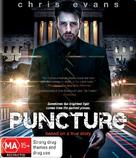 Puncture - Australian Blu-Ray movie cover (xs thumbnail)