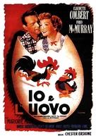 The Egg and I - Italian Movie Poster (xs thumbnail)
