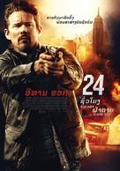 24 Hours to Live -  Movie Poster (xs thumbnail)