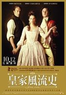 En kongelig affære - Taiwanese Movie Poster (xs thumbnail)