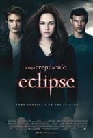 The Twilight Saga: Eclipse - Brazilian Movie Poster (xs thumbnail)