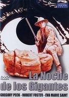 The Stalking Moon - Spanish DVD cover (xs thumbnail)