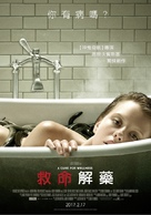 A Cure for Wellness - Taiwanese Movie Poster (xs thumbnail)