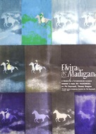 Elvira Madigan - Romanian Movie Poster (xs thumbnail)