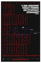 The Killing of a Chinese Bookie - Movie Poster (xs thumbnail)