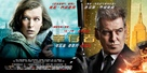 Survivor - Chinese Movie Poster (xs thumbnail)