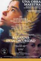 Dancer in the Dark - Argentinian Movie Poster (xs thumbnail)