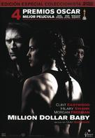 Million Dollar Baby - Spanish Movie Cover (xs thumbnail)
