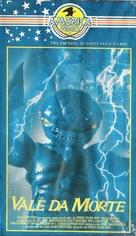 Biohazard - Brazilian Movie Cover (xs thumbnail)