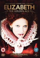 Elizabeth: The Golden Age - British Movie Cover (xs thumbnail)