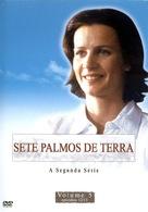 """Six Feet Under"" - Portuguese Movie Cover (xs thumbnail)"
