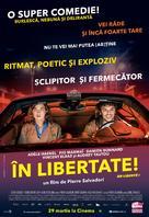 En liberté - Romanian Movie Poster (xs thumbnail)
