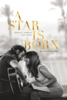 A Star Is Born - Icelandic Movie Poster (xs thumbnail)