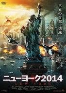 Battledogs - Japanese DVD cover (xs thumbnail)