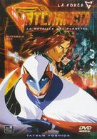 """Kagaku ninja tai Gatchaman"" - French DVD movie cover (xs thumbnail)"