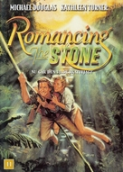 Romancing the Stone - Danish Movie Cover (xs thumbnail)