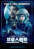 Prospect - South Korean Movie Poster (xs thumbnail)