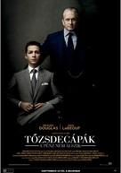 Wall Street: Money Never Sleeps - Hungarian Movie Poster (xs thumbnail)
