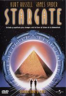 Stargate - Spanish DVD movie cover (xs thumbnail)