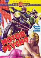 Motor Psycho - French DVD cover (xs thumbnail)