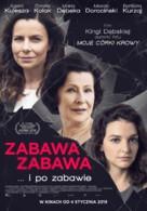 Zabawa, zabawa - Polish Movie Poster (xs thumbnail)