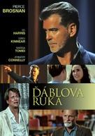Salvation Boulevard - Czech Movie Poster (xs thumbnail)