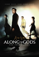 Along with the Gods - Movie Poster (xs thumbnail)