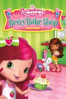 """Strawberry Shortcake"" - Movie Cover (xs thumbnail)"