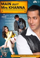 Main Aur Mrs Khanna - Indian Movie Poster (xs thumbnail)