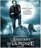 Cirque du Freak: The Vampire's Assistant - Swiss Movie Poster (xs thumbnail)