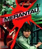 Merantau - Movie Cover (xs thumbnail)
