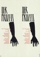 Le procès - German Movie Poster (xs thumbnail)