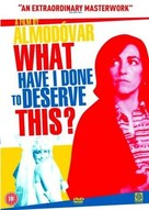 ¿Qué he hecho yo para merecer esto!! - British DVD cover (xs thumbnail)