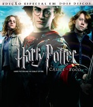 Harry Potter and the Goblet of Fire - Brazilian Blu-Ray cover (xs thumbnail)