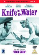 Nóz w wodzie - British DVD cover (xs thumbnail)