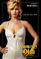American Hustle - South Korean Movie Poster (xs thumbnail)